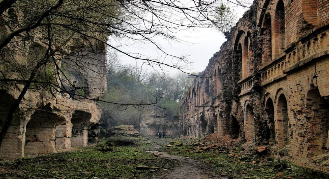 Haunted and Mystical Travel Destination in Ukraine: Tarakanivsky Fort