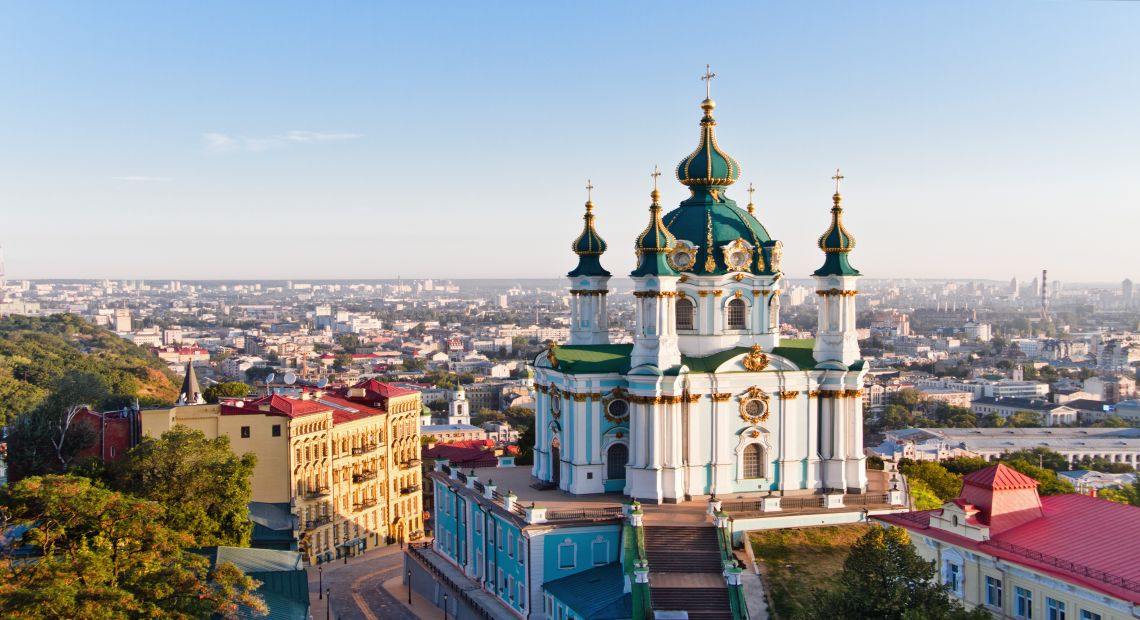 Special excursion: secret places of Kyiv