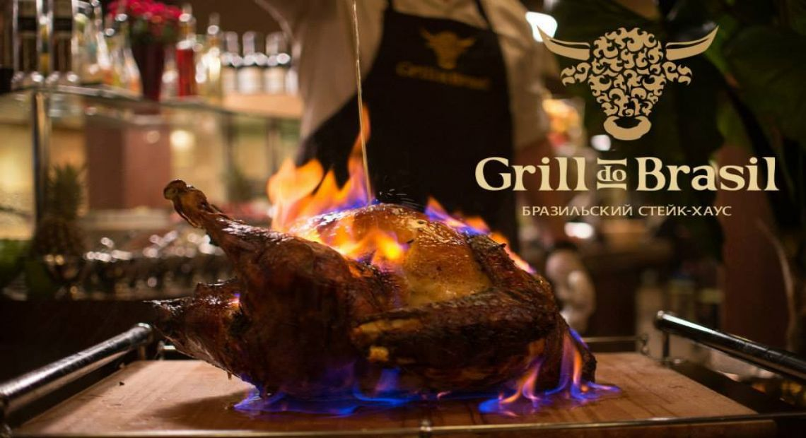 Grill do Brazil: 2015 Best Kyiv Restaurants List