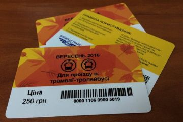 Electronic Ticket System for Kyiv Public Transport