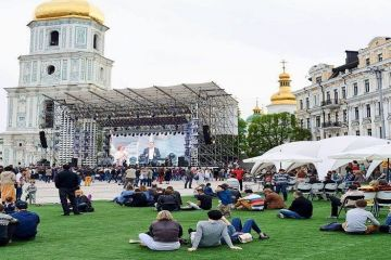 Food and Fun at Sofiyska Square Fan Zone