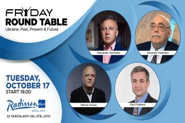 Fryday W Round Table - Ukraine: Past, Present & Future