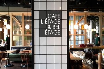 Fryday Afterwork Party at Cafe L'étage