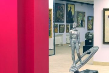 Museum of Modern Art of Ukraine in Kyiv