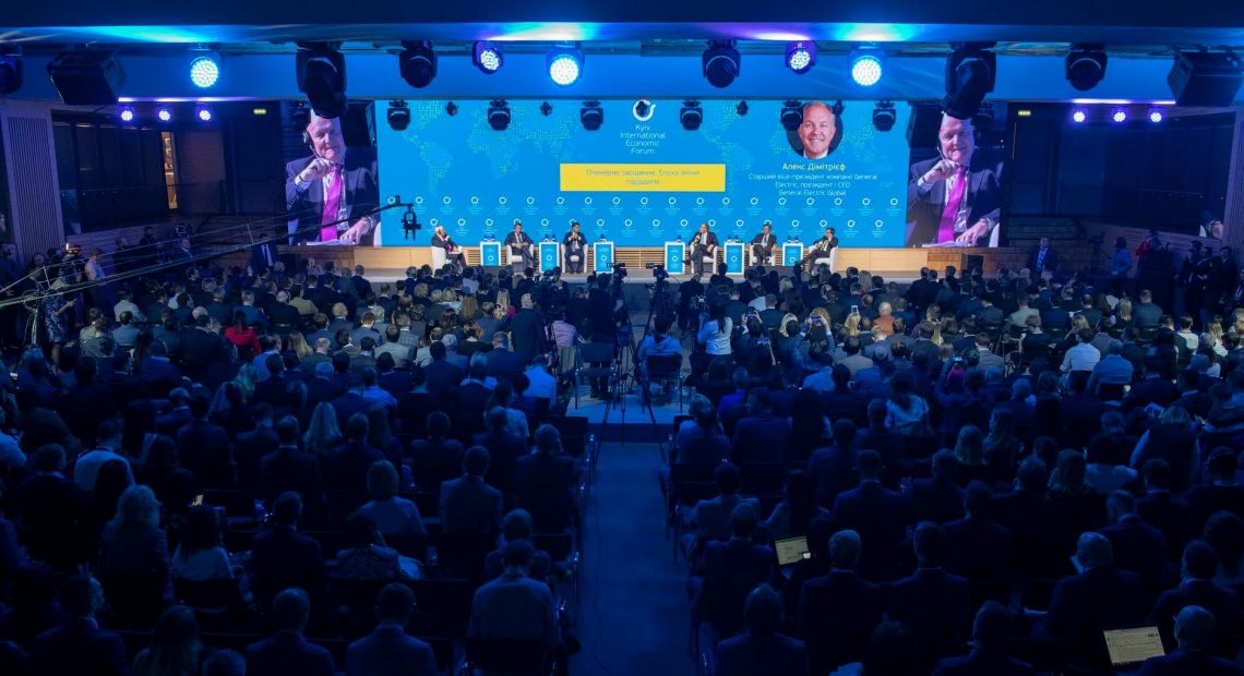 Kyiv International Economic Forum'18