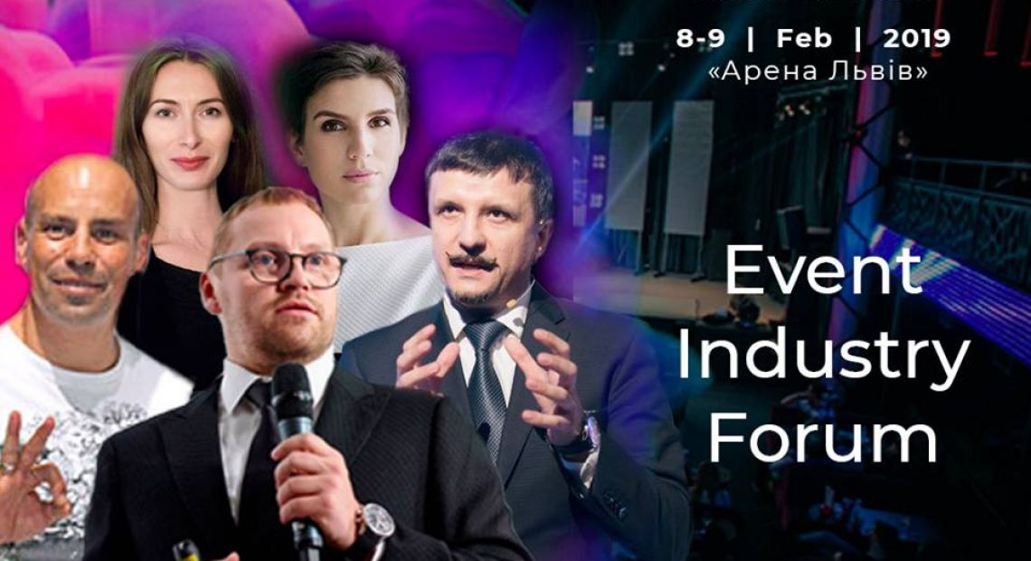 Event Industry Forum 2019 in Lviv logo