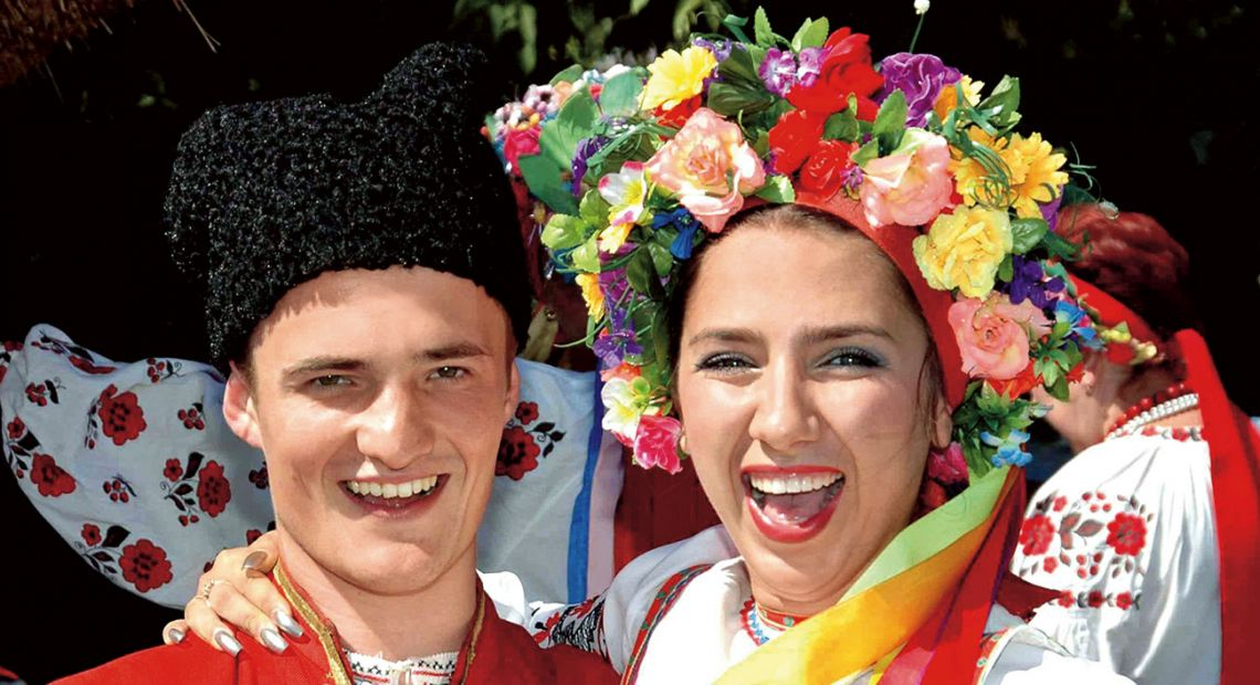 Ukrainian couple