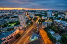 kyiv panoramic view