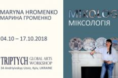Maryna Hromenko exhibition