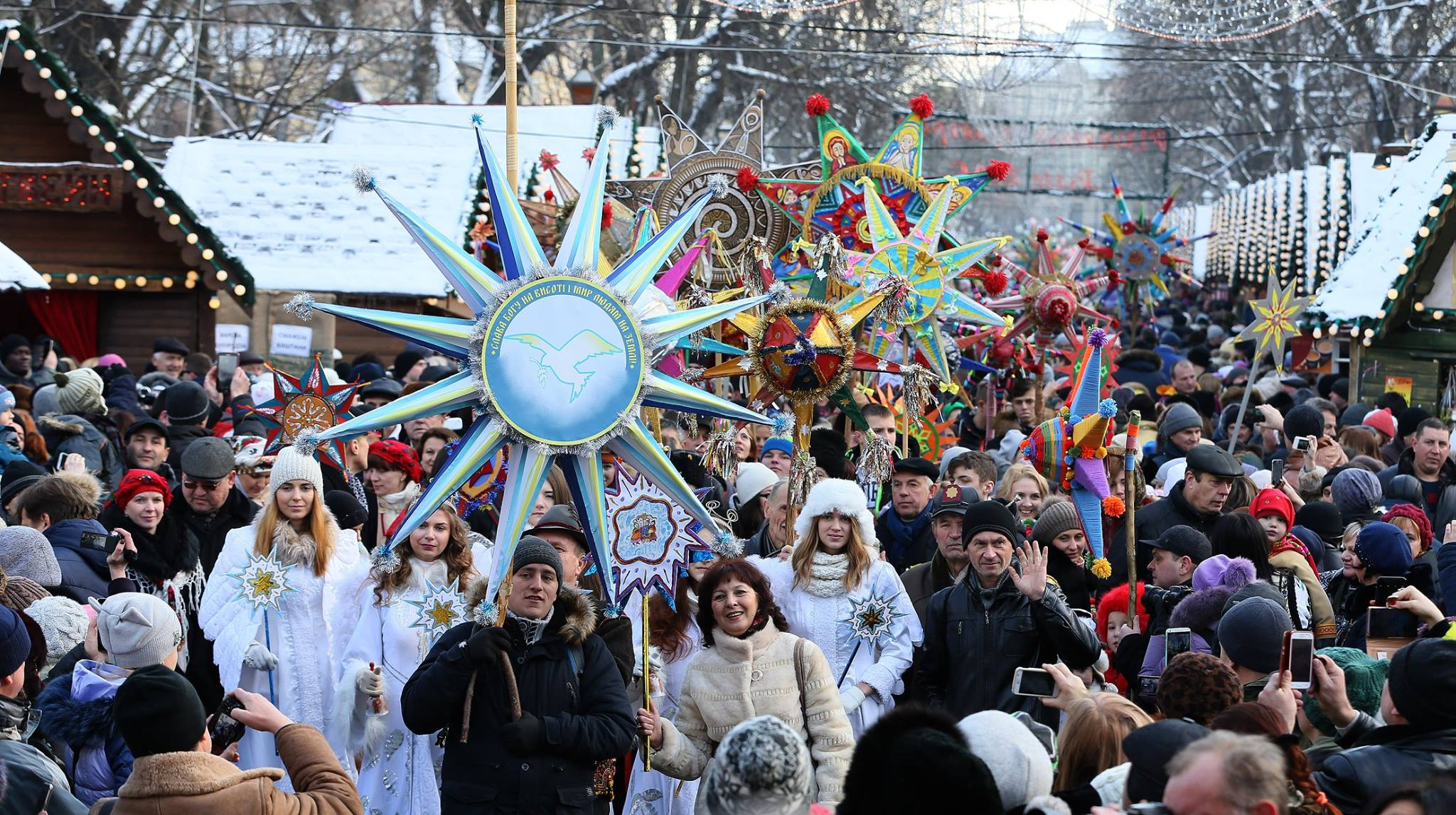 Orthodox Christmas Celebrations in Kyiv