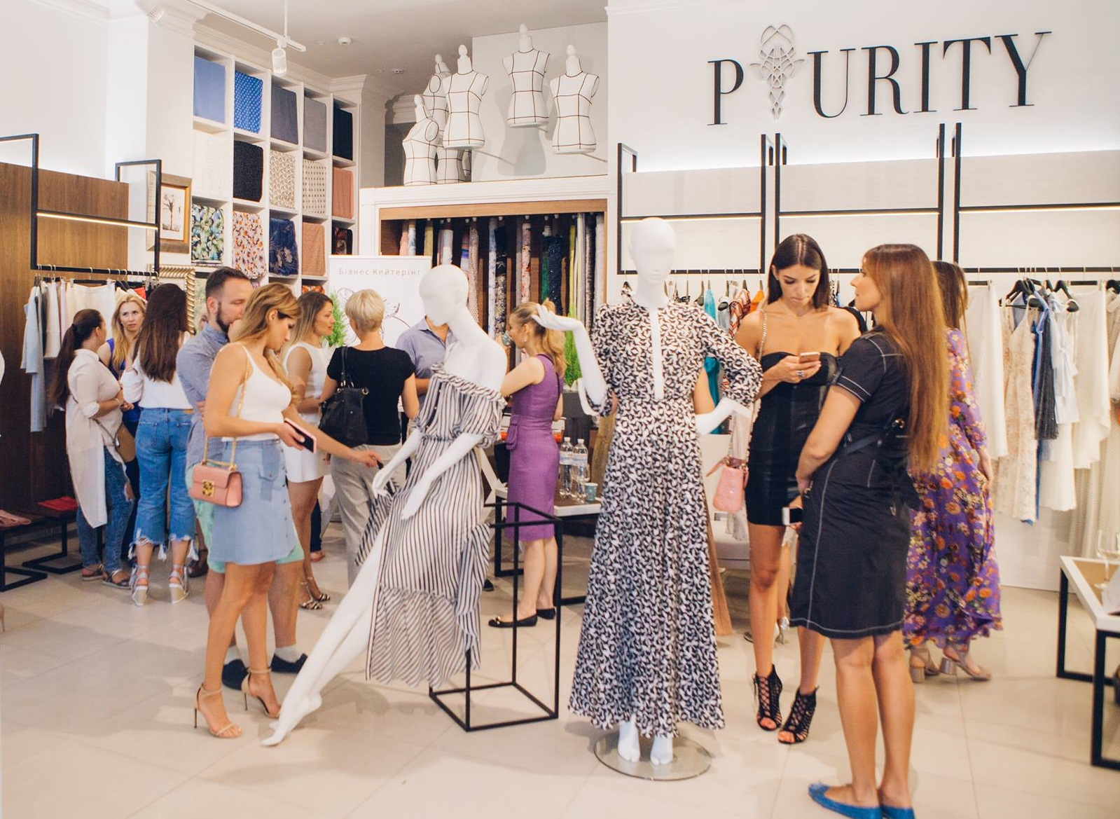 Purity Fashion Studio Boutique in Kyiv