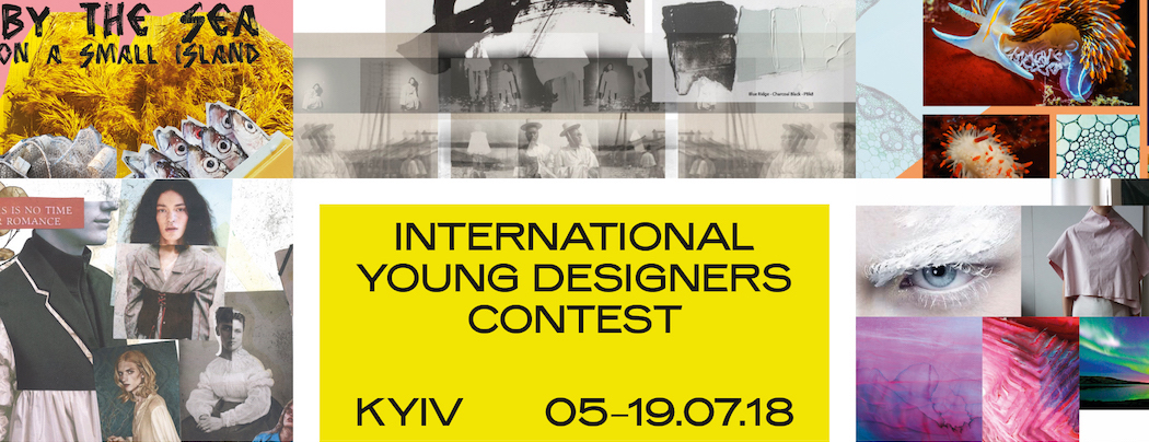 International Young Designers Contest in Kyiv
