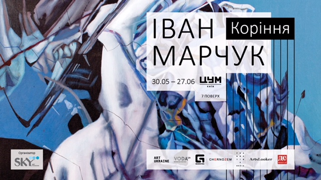Ivan Marchuk Exhibition in Kiev