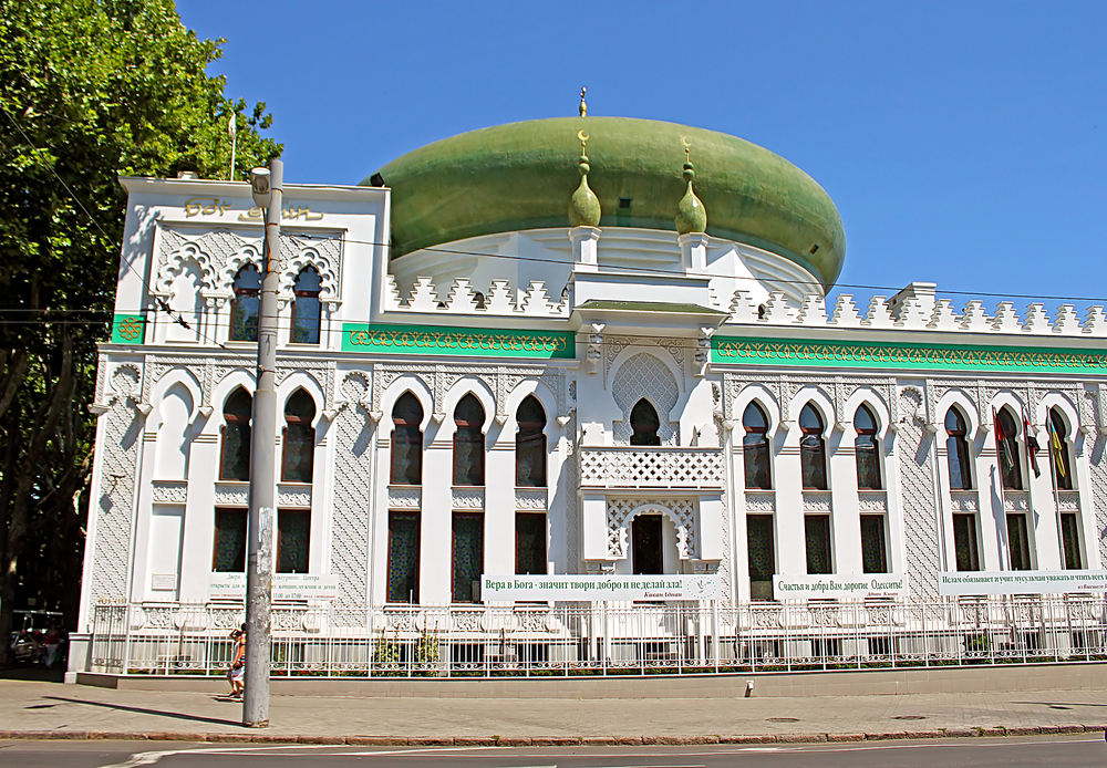 Al-Salam Mosque and Arabian Cultural Center