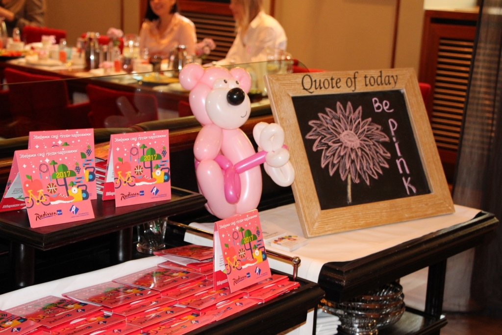 """Pink Breakfast"" in Radisson Blu: Supporting the Fight with Cancer"