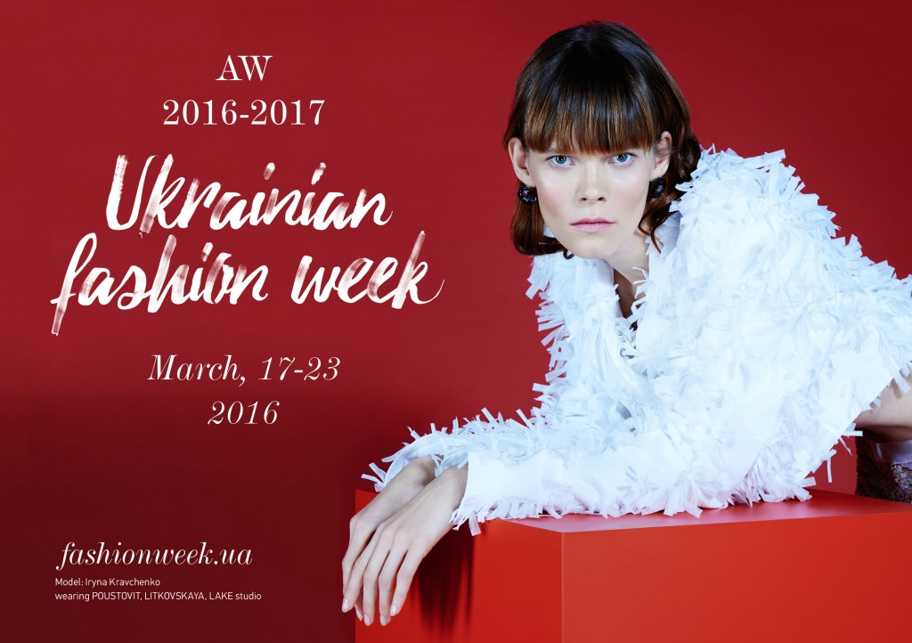 Ukrainian Fashion Week Schedule