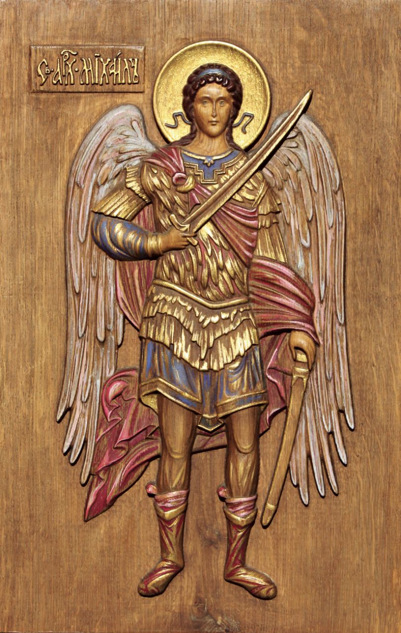 The Icon of St. Michael the Archangel