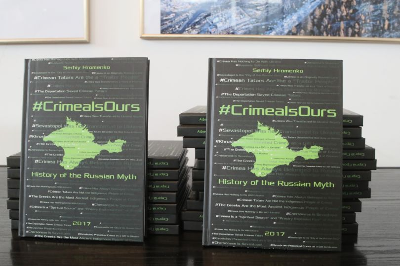 Crimea is Ours book