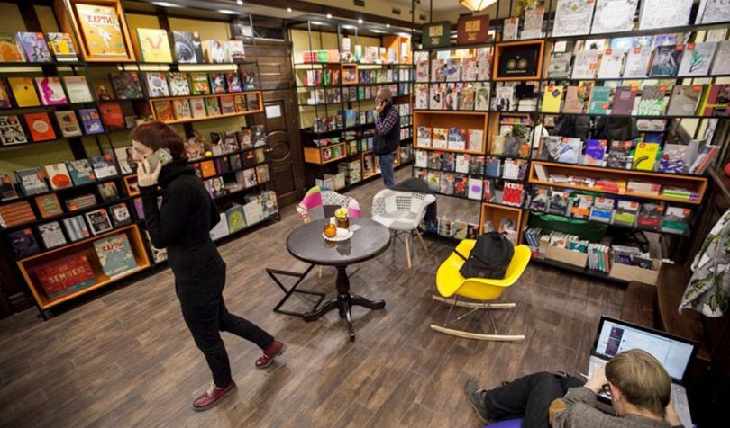 Stary Lev bookshop in Kyiv