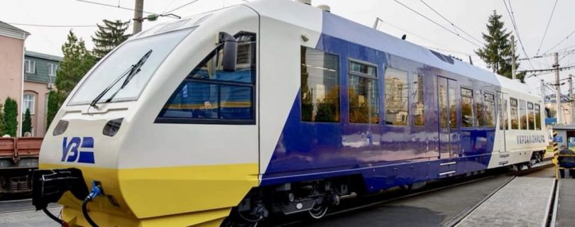 Express train to Boryspil Airport
