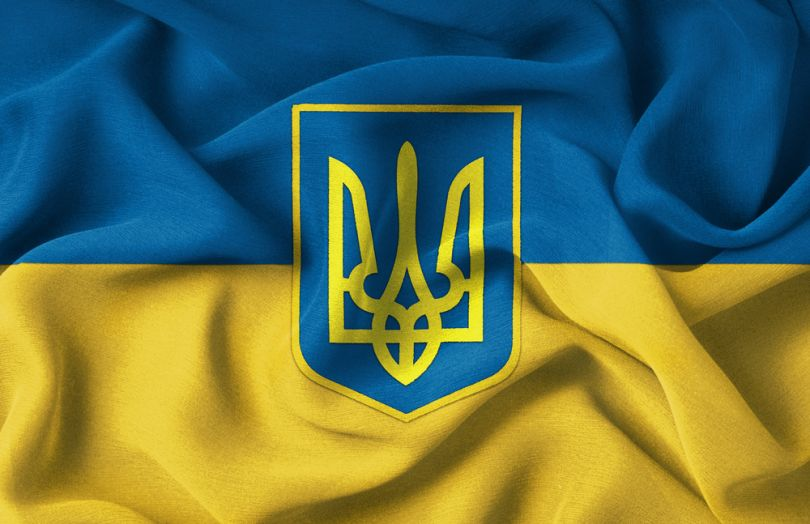 ukrainian emblem on ukrainian flag