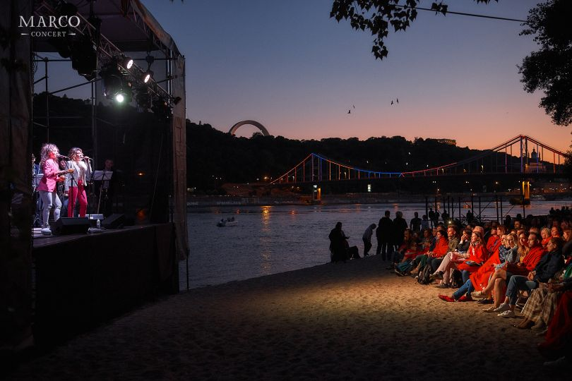 People at the concert on UBK Beach in Kyiv