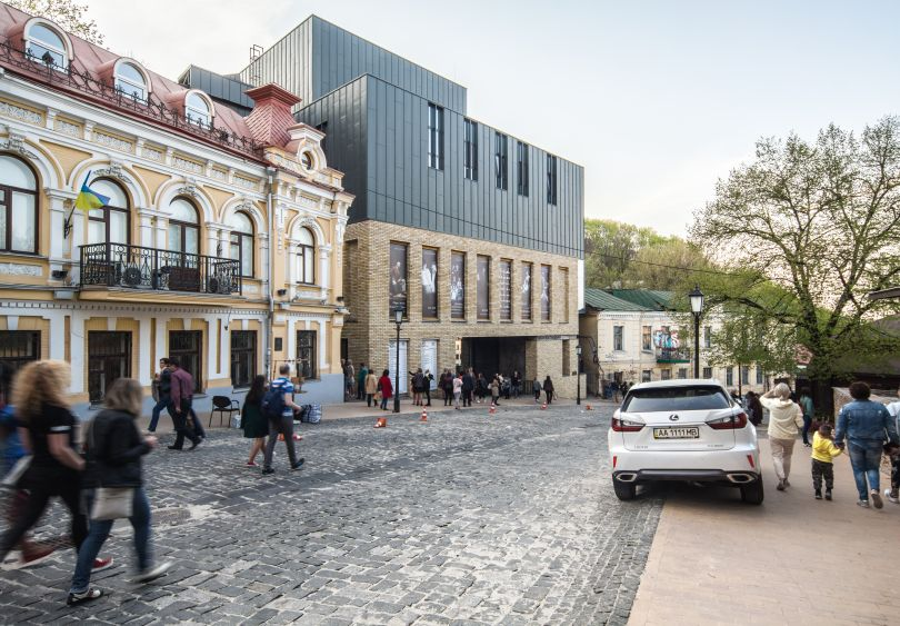 Podil Theater