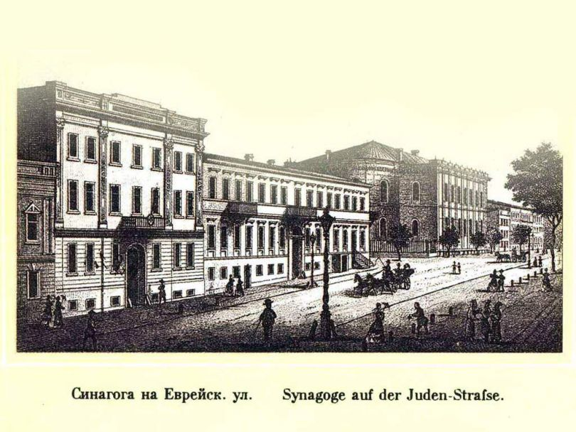Synagogue on Jewish Street in Odesa