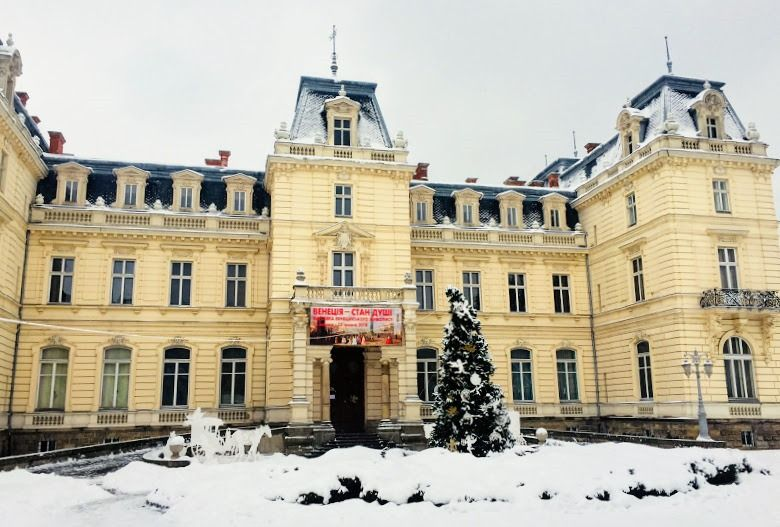 National Museum of Lviv